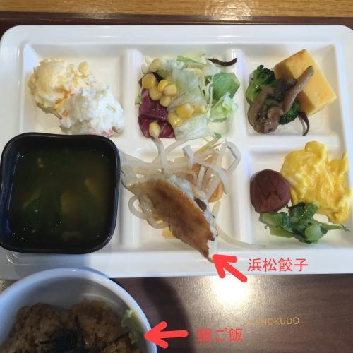 リッチモンドホテル浜松 朝食 プレート