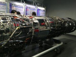浜松エアーパークカットエンジン