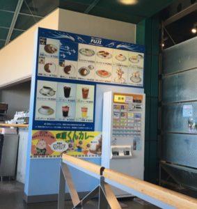 浜松エアーパークカフェ券売機
