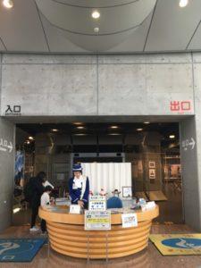 浜松エアーパーク案内カウンター