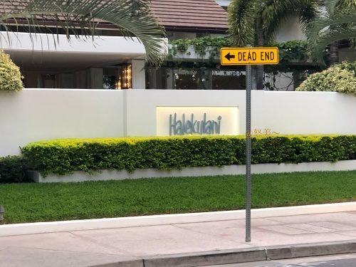 Hawaii ハレクラニ外観