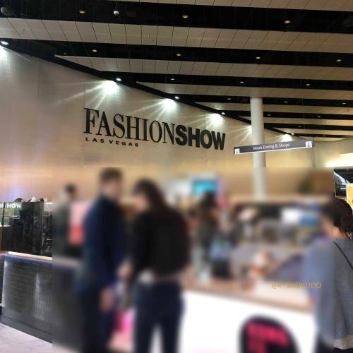 ファッションショーモール1