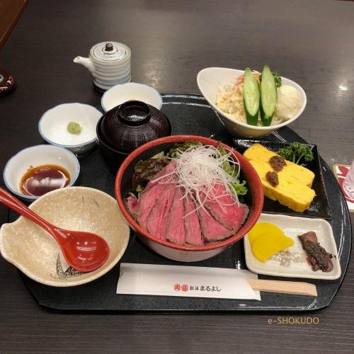 肉のまるよし ローストビーフ丼4