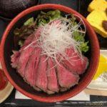 肉のまるよし ローストビーフ丼2