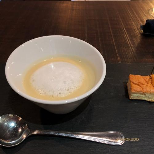 オールドコーストプリュス スープ