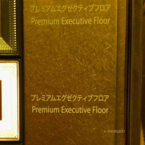 ヒルトン名古屋 室内 コーヒーカウンター