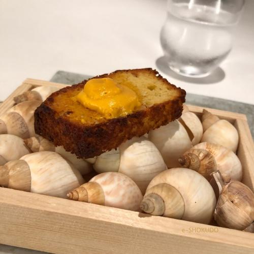 Shingi Koga 前菜