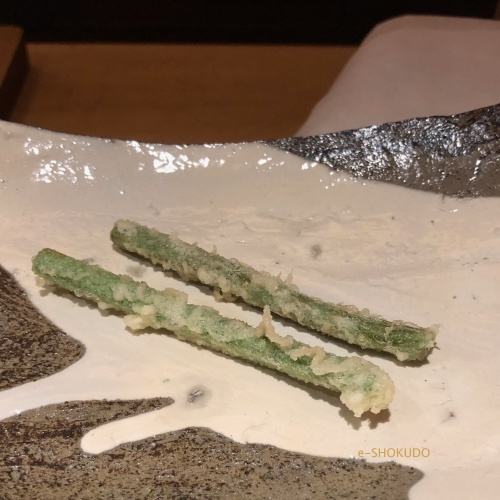 天ぷら 河原崎 インゲン豆