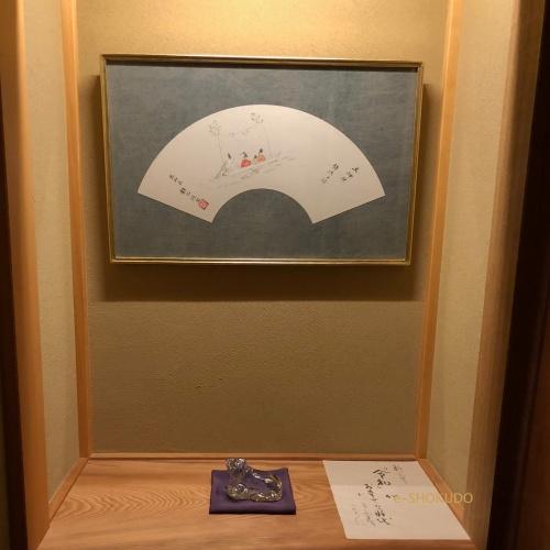 天ぷら 川原崎 内観2