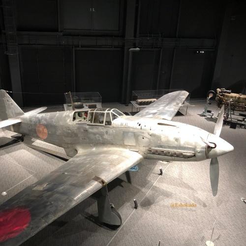 岐阜かがみがはら航空宇宙博物館 展示物3