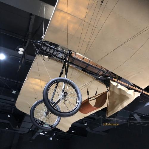 岐阜かがみがはら航空宇宙博物館 展示物1