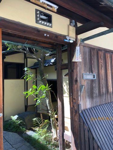 京都藤野家住宅 3