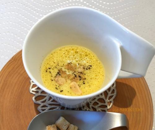 サンセリテ バターパンプキンスープ2