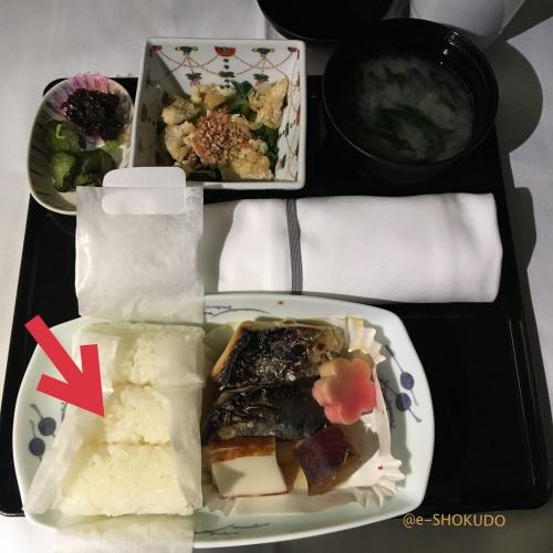 ANA国際線機内食2食目2