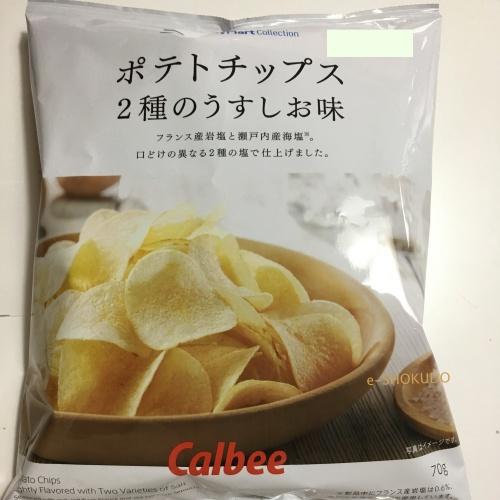 ポテトチップス 2種のうすしお味 ファミリーマート