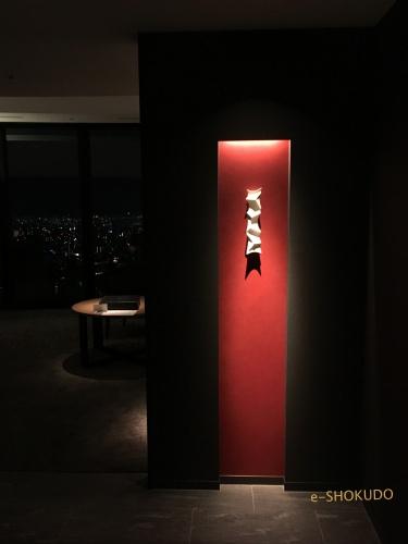 コンラッド大阪エグゼクティブコーナールーム室内