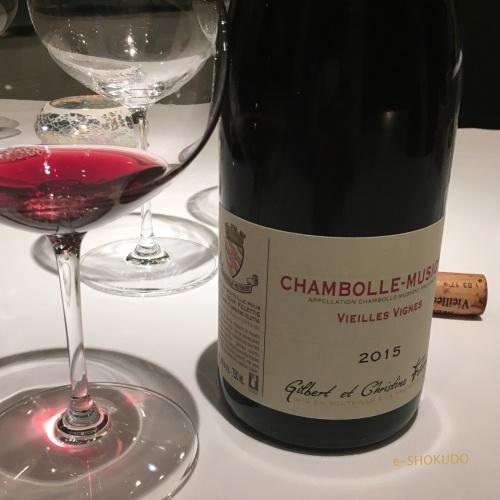 ディファランス赤ワイン2015