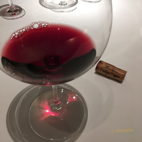 ディファランス赤ワイン