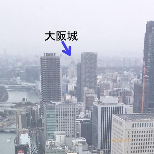 コンラッド大阪エグゼクティブコーナールーム大阪城景色