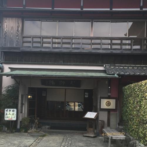 牛銀すき焼き店