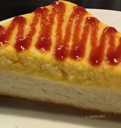 珈琲屋らんぷエッグトーストアップ