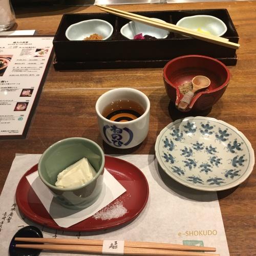 蔵人厨ねのひ 寄せ豆腐とあ漬物セット