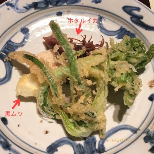 弁いち 天ぷら