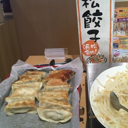 リッチモンドホテル浜松 朝食 浜松餃子