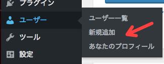 profile設定画面
